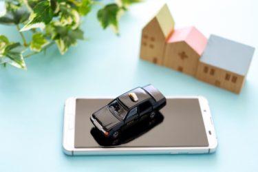 吉祥寺(三鷹・武蔵野)でタクシーを今すぐ呼びたい方必見!配車アプリ【MOV】が多摩地区でスタート!
