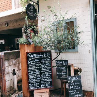 三鷹ランチ【トレタテキッチン とれたて食堂3号店】本格派のイタリアン・ボリュームパスタランチがおすすめ。